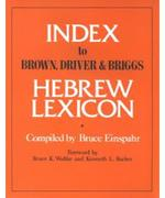 More information on Index To Brown, Driver And Briggs Hebrew Lexicon