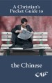 More information on A Christian Pocket Guide To - The Chinese